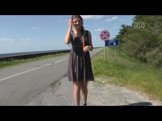 Обнаженная на магистрали или же как сделать трагедию — эротика